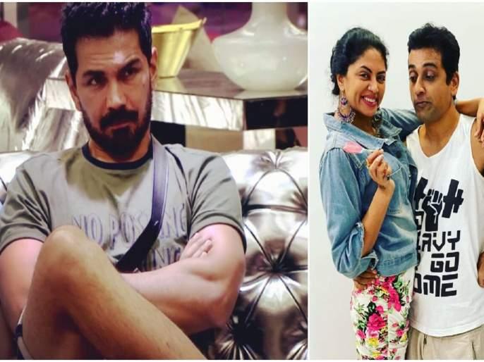 bigg boss 14 kavita kaushik husband ronnit biswas reveals shocking things about abhinav shukla | Bigg Boss 14 : अभिनव शुक्ला दारूच्या नशेत माझ्या पत्नीला...! कविता कौशिकच्या पतीचा शॉकिंग खुलासा