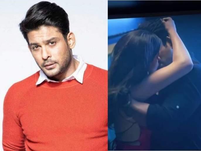 Siddharth Shukla's lip lock video with this actress is going viral, watch this video | सिद्धार्थ शुक्लाचा या अभिनेत्रीसोबतचा लिप लॉक व्हिडीओ होतोय व्हायरल, पहा हा व्हिडीओ
