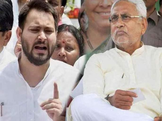 Bihar's first opinion poll came; Competition between Nitish Kumar and Tejaswi Yadav   बिहारचा दुसरा ओपिनिअन पोल आला; नितीश कुमार-तेजस्वी यादव यांच्यात स्पर्धा रंगणार