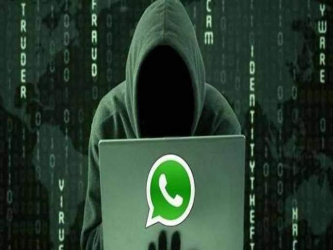 whats app group hacked in Bihar military school   बिहारच्या लष्करी शाळेचा व्हॉट्सअॅप ग्रूप हॅक; पाकिस्तानातून पाठवण्यात आले अश्लील फोटो