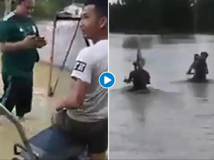 Viral Video : Motorcycle 'Jugaad' For Waterlogged Roads Impresses Twitter | Viral Video : देसी जुगाड करून पाण्यात पळवल्या बाइक, व्हिडीओ पाहून अवाक् झाले लोक...