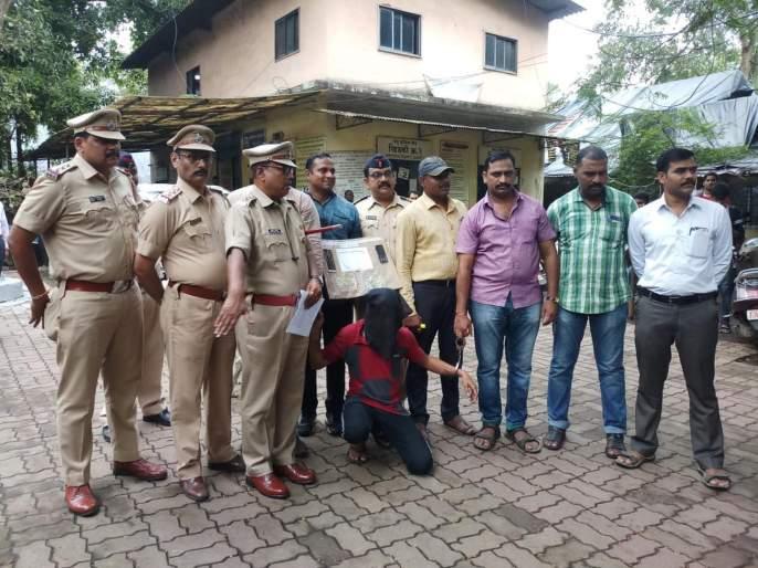 Arrested two-wheeler robbery; MFC police has taken action   Video : दुचाकी चोरणारा सराईत गुन्हेगार अटकेत;एमएफसी पोलिसांची कारवाई