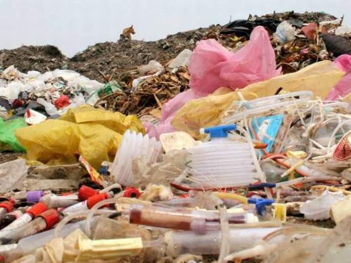 Ignoring the implementation of the Biomedical Waste Act | जैव वैद्यकीय कचरा अधिनियमाच्या अंमलबजावणीकडे दुर्लक्ष
