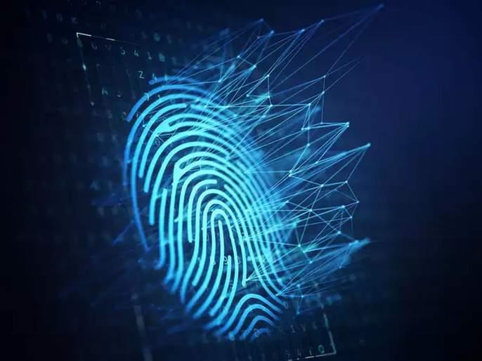 Financing financial transactions through fingerprints | बोटांच्या ठशांवरून घरबसल्या करता येणार आर्थिक व्यवहार
