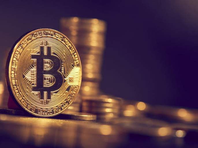 Be careful! New 'trend' of Bitcoin fraud; 17 lakh 51 thousand 262 rupees | सावधान! बिटकॉईनद्वारे फसवणुकीचा नवा 'ट्रेंड'; तब्बल १७ लाख ५१ हजार २६२ रुपयांना गंडा