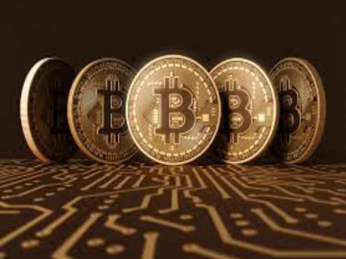 The ghost of cryptocurrency on the backbone of global economies! | जागतिक अर्थव्यवस्थांच्या मानगुटीवर क्रीप्टोकरन्सीचे भूत!