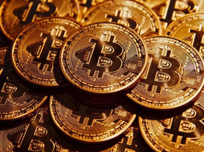 Bitcoin laikmatis.