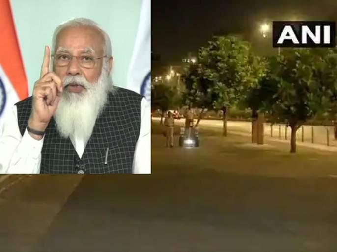 Corona Curfew In India: Does Corona go out at night? PM Narendra Modi's response to night curfew trolling   Corona Curfew In India: कोरोना रात्रीचाच बाहेर पडतो का? नाईट कर्फ्यूवर नरेंद्र मोदींनी समजावले...
