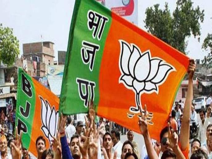 Maharashtra Election 2019: Various 'Funds' for understanding BJP angry activists | Maharashtra Election 2019: भाजपाच्या नाराज कार्यकर्त्यांच्या समजूतीसाठी विविध 'फंडे'