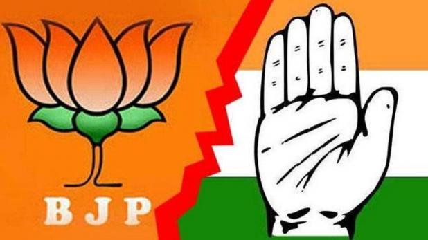 Ten MLAs of Congress were split, BJP state president Claim   काँग्रेसचे दहा आमदार फुटले होते, भाजप प्रदेशाध्यक्षांचा गौप्यस्फोट