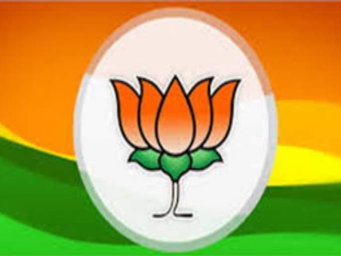 who is new city president of bjp ..? | भाजपा शहराध्यक्षपदाची माळ कुणाच्या गळ्यात पडणार..? पुण्यात जोरदार मोर्चेबांधणी