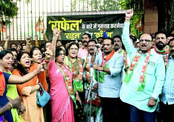 BJP protests against Rahul Gandhi in Nagpur | नागपुरात भाजपने केला राहूल गांधी यांचा निषेध