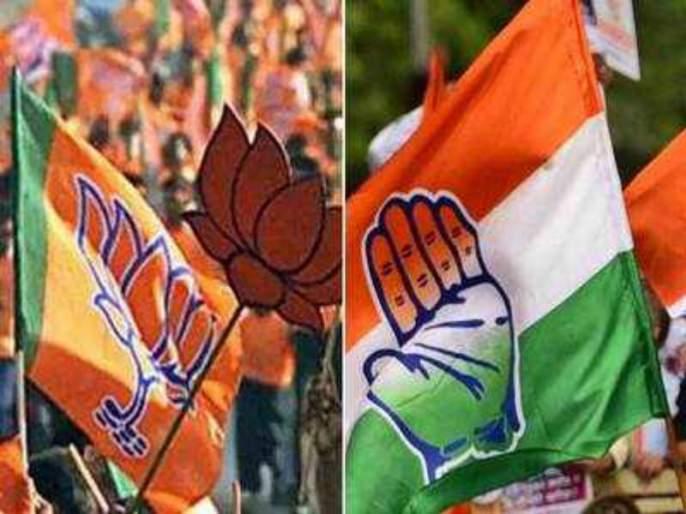 The BJP's campaign in Pune start , the Congress is still on waiting mode | पुण्यात भाजपाचा प्रचार सुरू, काँग्रेसच्या गोटात अजूनही चल बिचल