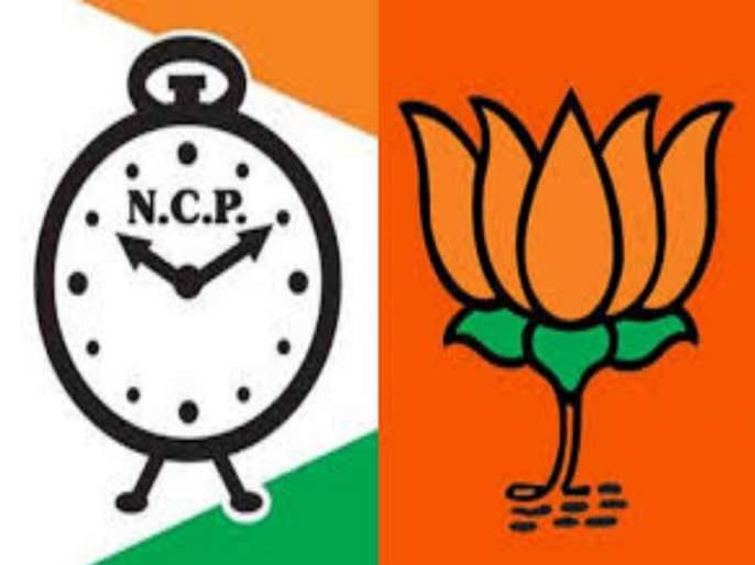 BJP and NCP issue In Pimpri Municipal Corporation | पिंपरी महापालिकेत नगरसेवक फोडाफोडीवरून भाजपा-राष्ट्रवादीत जुंपली