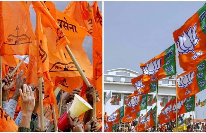Constituency; Interested BJP!   मतदारसंघ सेनेचा; इच्छुक भाजपचे !