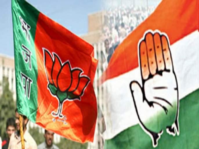 Maharashtra Election 2019: BJP for dignity, a NCP-Congress existence for the fight | Maharashtra Election 2019 : भाजपसाठी प्रतिष्ठेची, आघाडीसाठी अस्तित्वाची लढाई