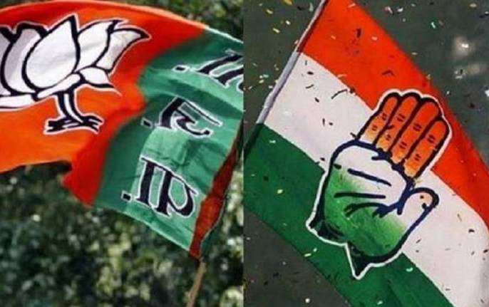 'Now times, BJP not cross 300'   'अब की बार, भाजप नहीं ३०० के पार'