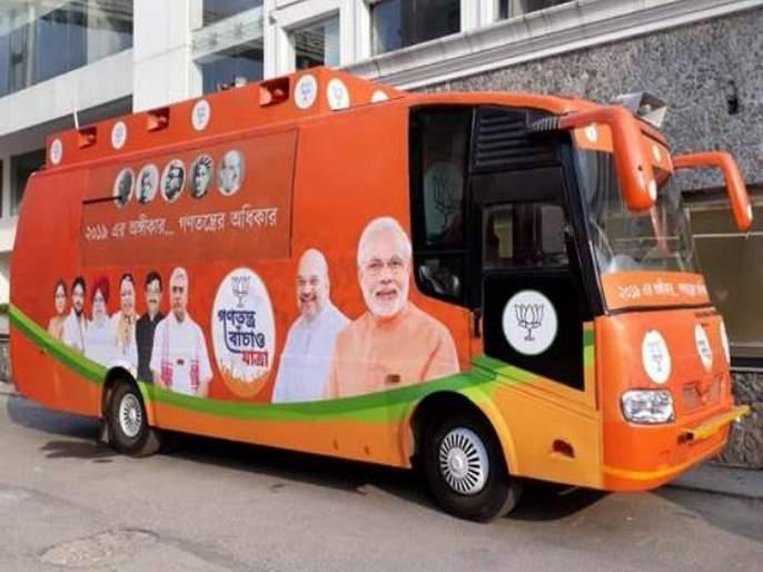 BJPs Digital Raths to offer free internet to Delhi Password is Kejriwal failed to give free WiFi | फ्री वायफायच्या पासवर्डमधून केजरीवालांची खिल्ली; डिजिटल प्रचारातून भाजपा जिंकणार दिल्ली?