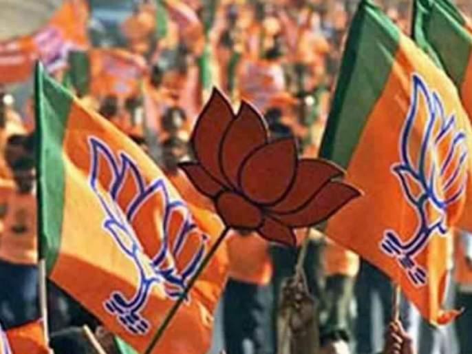 Maharashtra BJP's Twitter criticism of its own government and chief minister | महाराष्ट्र भाजपाच्या ट्विटरवरून चक्क स्वत:चेच सरकार आणि मुख्यमंत्र्यांवर टीका