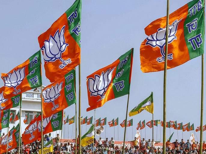 Maharashtra Election 2019 Voting for BJP Means Nuclear Bomb Automatically Dropped on Pakistan says uttar pradesh deputy cm Keshav Maurya | Maharashtra Election 2019: 'मतदानावेळी कमळाचं बटण दाबलं की पाकिस्तानवर अणुबॉम्ब पडेल'