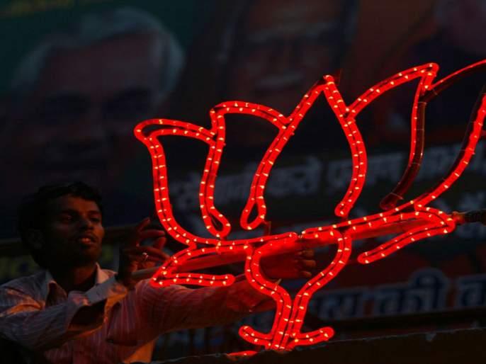 Madhya Pradesh Lok Sabha Election Results & Winners 2019 Live Vote Counting Results | मध्य प्रदेश लोकसभा निवडणूक निकाल 2019: भाजपाची गाडी सुस्साट; 16 जागांवर आघाडी
