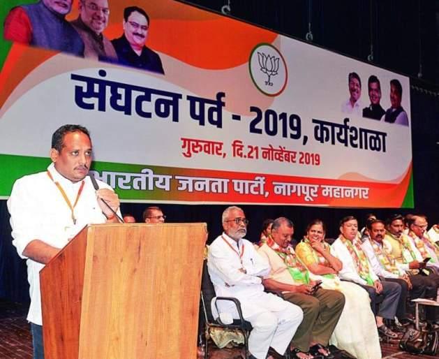 Assembly boom due to lack of booth: BJP's organizational Manthan | बूथवर कमी पडल्यानेच विधानसभेत धक्का: भाजपचे संघटनात्मक मंथन