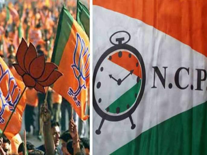 Governors must ensure majority in BJP - Nawab Malik   ''राज्यपालांनी भाजपाकडे बहुमताची खात्री करायला हवी''