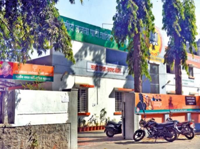 BJP's uneasiness over Sanap's attempt to return home! | सानप यांच्या घरवापसीच्या प्रयत्नाने भाजपतच अस्वस्थता!