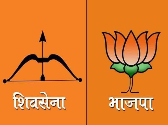 Sena's challenge ahead of BJP; For the second time in a row no one has had a chance | भाजपापुढे सेनेचेच आव्हान;सलग दुसऱ्यांदा कोणालाहीमिळाली नाही संधी