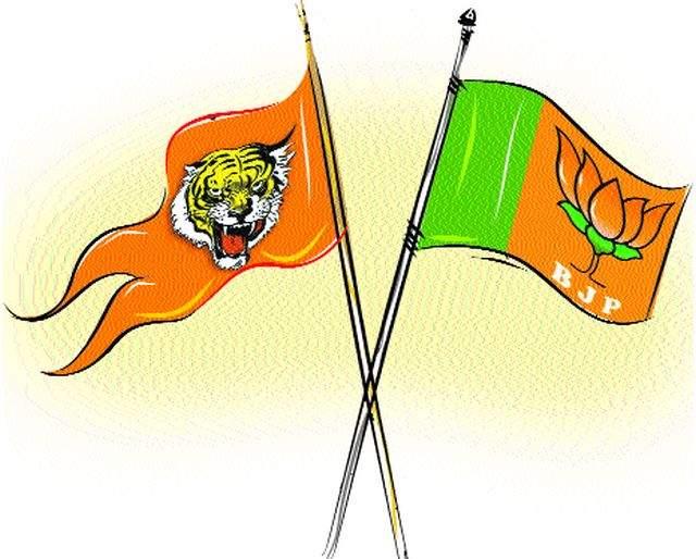 Vidhan Sabha 2019: If the alliance breaks, BJP and Shiv Sena are ready for war face to face | Vidhan Sabha 2019 : युती तुटल्यास दोन्ही पक्ष आमनेसामने युद्धास सज्ज