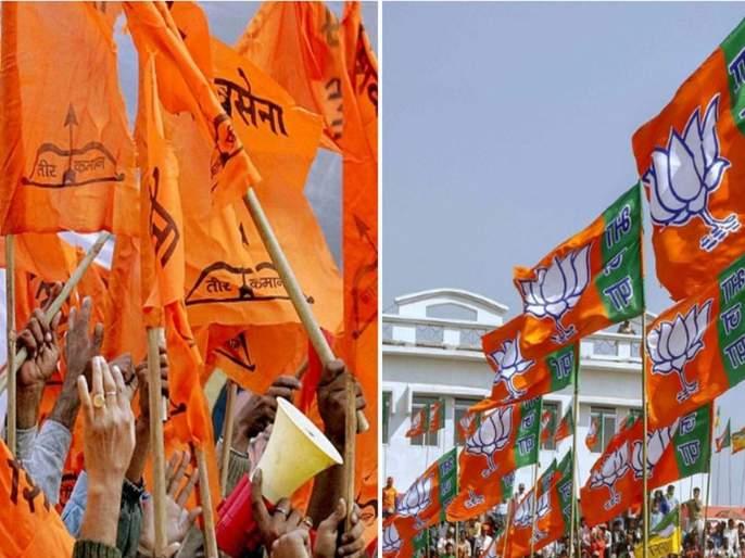 Maharashtra Vidhan Sabha 2019 Tension of aspirants will increase due to the alliance | Vidhan Sabha 2019: युतीमुळे वाढणार इच्छुकांचे टेन्शन