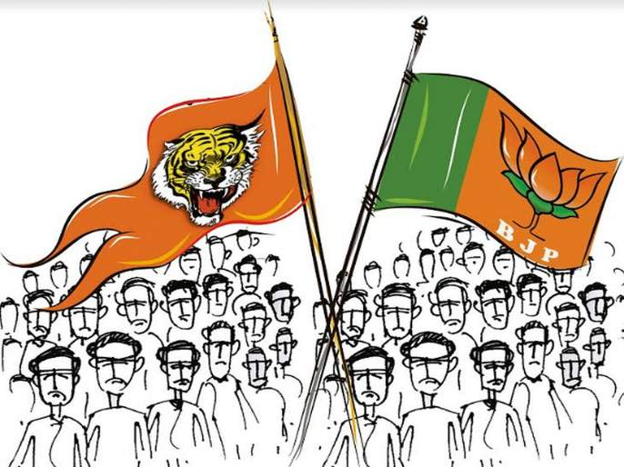 the enlightenment and the redefinition of political Loyalties | राजकीय निष्ठांचेच अध:पतन!