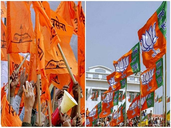 Pressure from Shiv Sena started even before the resul Vidhan Sabha Election 2019 | निकालाआधीच शिवसेनेकडून दबावतंत्राला सुरुवात ?