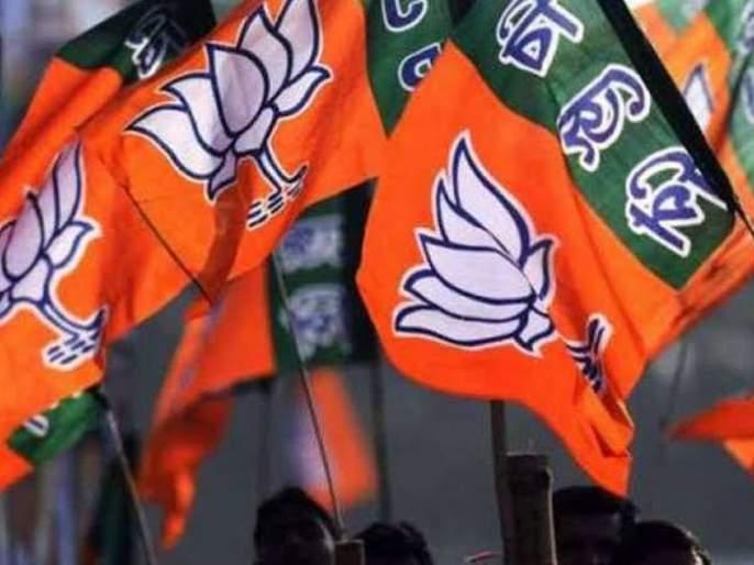 Buldana: Winds of organizational change in BJP!   बुलडाणा: भाजपमध्ये संघटनात्मक बदलाचे वारे!