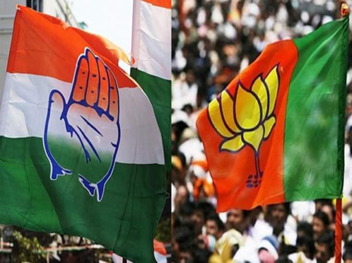 lok sabha election 2019 BJP offers Congress mla | भाजपकडून आमदारांना प्रत्येकी ५० कोटींची ऑफर ; कॉंग्रेसचा दावा