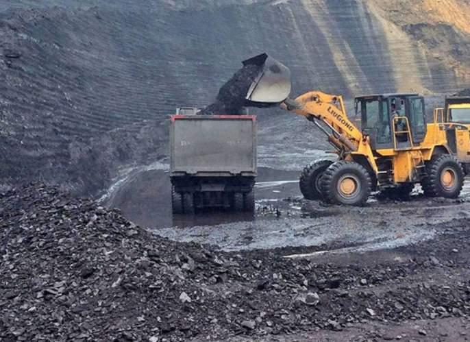 The BJP government is preparing to end Coal India   भाजपा सरकार कोल इंडियाला संपविण्याच्या तयारीत
