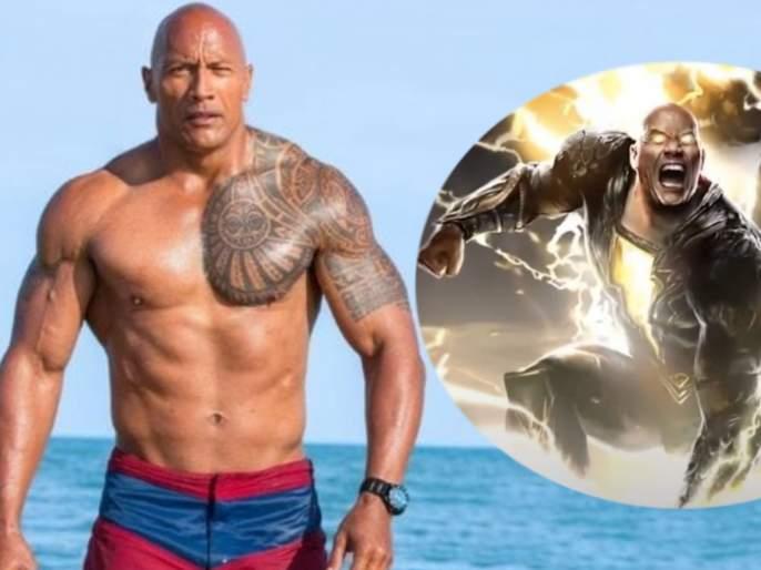 Black Adam Teaser: Dwayne Johnson aka The Rock Hollywood movie official teaser release | 'द रॉक'च्या Black Adam या सुपर व्हिलन सिनेमाचा टीजर रिलीज, पहिल्यांदाच निगेटीव्ह भूमिकेत दिसणार