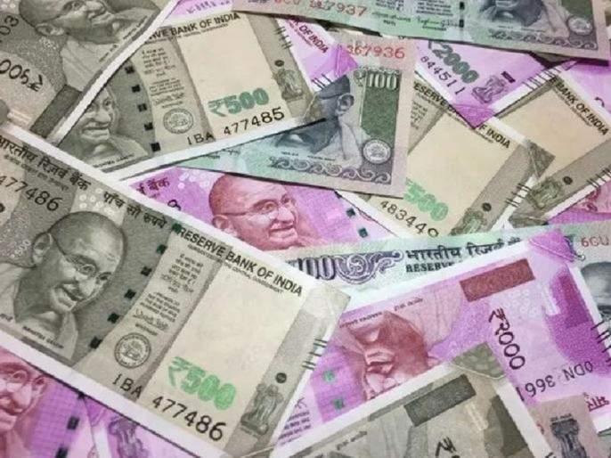 Indians Unaccounted Wealth Abroad Estimated At Usd 216 490 Bn says Studies related with black money | परदेशात भारतीयांचा 'इतका' काळा पैसा; आकडा पाहून डोळे विस्फारतील