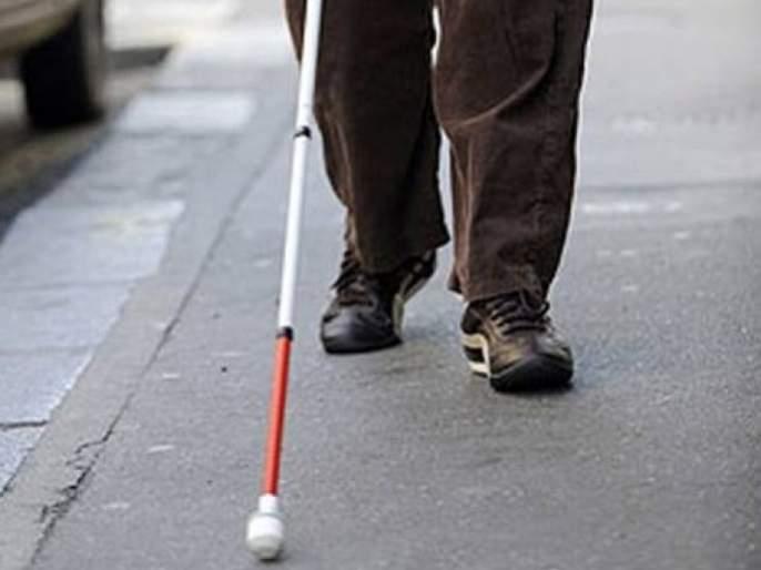 'NAB's helping hand to the visually impaired; Will give 1 thousand rupees | 'नॅब'चा दृष्टीबाधितांना मदतीचा हात; देणार १ हजार रुपये