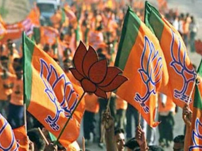 ... so 90 BJP workers bearers expelled from the party in uttarakhand | भाजपाकडून 90 पदाधिकाऱ्यांची पक्षातून हकालपट्टी, निवडणुकांच्या तोंडावरच कारवाई
