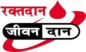 Jalgaon 'Red Cross Blood Bank' tops the state | जळगाव 'रेडक्रॉस रक्तपेढी' राज्यात अव्वल