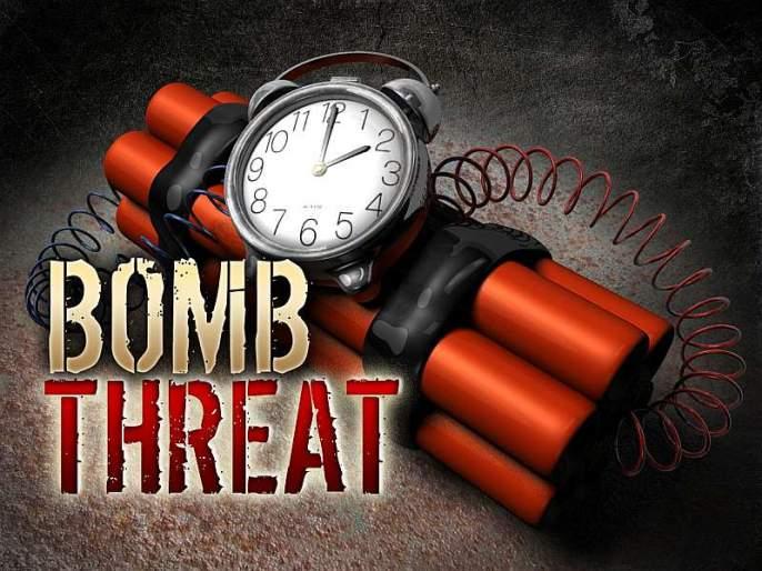 An email from a bomb placed at six big hotels in Mumbai   मुंबईतील सहा बड्या हॉटेलमध्ये बॉम्ब ठेवल्याचा ईमेल