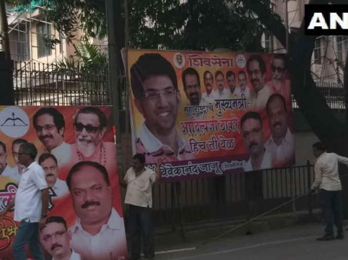 Maharashtra Election, Maharashtra CM: Shiv Sena Banners of Chief Minister's removed by Mumbai Municipal corporation   Maharashtra CM: 'मातोश्री'च्या बाहेरील मुख्यमंत्रिपदाचे बॅनर्स हटवले; महानगरपालिकेचा शिवसेनेला दणका