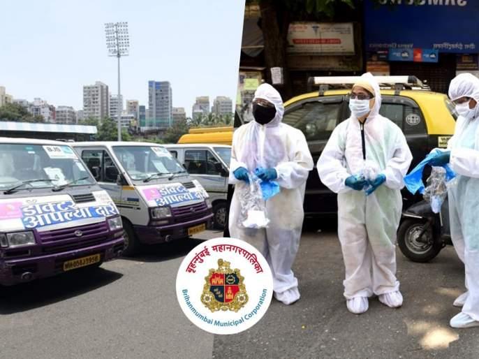 CoronaVirus News : Brihanmumbai Municipal Corporation 'Mission Zero' for prevent corona outbreak in Mumbai | CoronaVirus News : मुंबईत कोरोनाला रोखण्यासाठी महापालिकेचं 'मिशन झीरो'