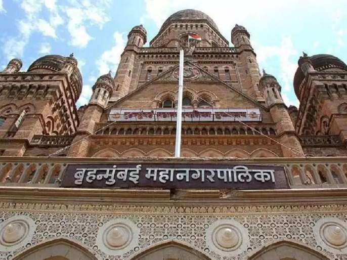 Property tax payments will now be received by e-mail, taxpayers will have to fill up a KYC form in mumbai   मालमत्ता कराची देयके आता ई-मेलद्वारे मिळणार, करदात्यांना भरावा लागणार KYC फॉर्म