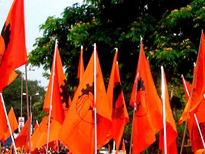 """Opposition to the Central Government's Workers and Farmers Act, but no participation in the 26th strike."" | केंद्र सरकारच्या कामगार, कृषी कायद्यातील दुरुस्तीला विरोधच, पण २६ तारखेच्या संपात सहभाग नाही"