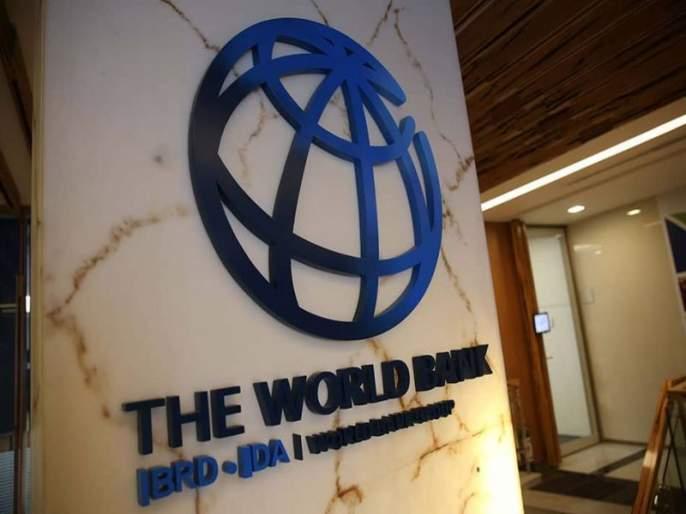Corona will plunge one crore people into poverty: World Bank | Coronavirus: कोरोना एक कोटी लोकांना दारिद्र्याच्या खाईत लोटणार- जागतिक बँक