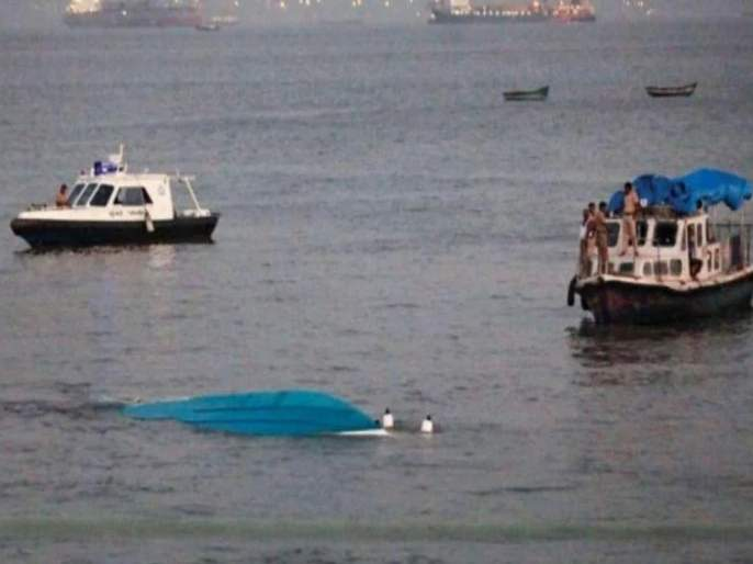 one died one critically injured after boat capsized in malvan | मालवणमध्ये पर्यटकांची बोट उलटली; एका महिलेचा मृत्यू, मुलगी गंभीर जखमी
