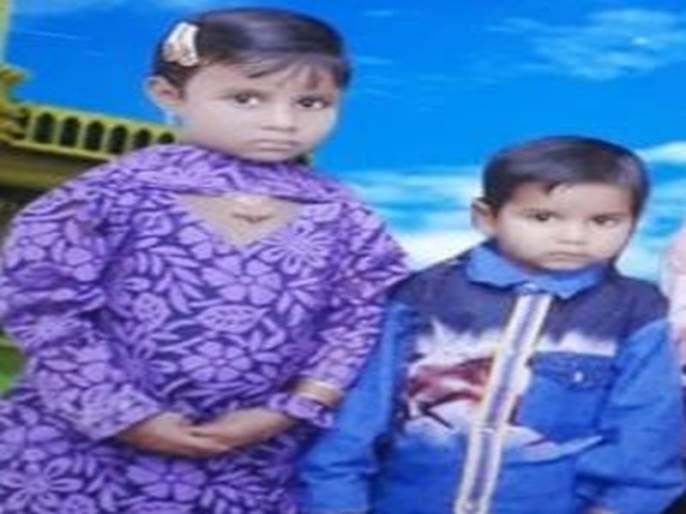 Bodies found in well | विहिरीत फेकलेल्या बहीण-भावाचे सापडले मृतदेह, जळगाव जिल्ह्यातील घटना