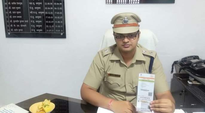Action against 105 passengers traveling on fake Aadhaar card in Nagpur | नागपुरात बनावट आधारकार्डवर प्रवास करणाऱ्या १०५ प्रवाशांवर कारवाई